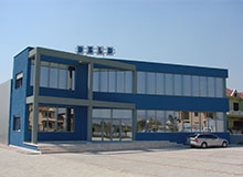 Steel Construction Workshop and RC Administrative Building